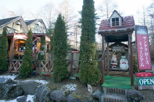 クリスマスの森・サンタクロースミュージアム